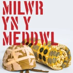 MILWR YN Y MEDDWL